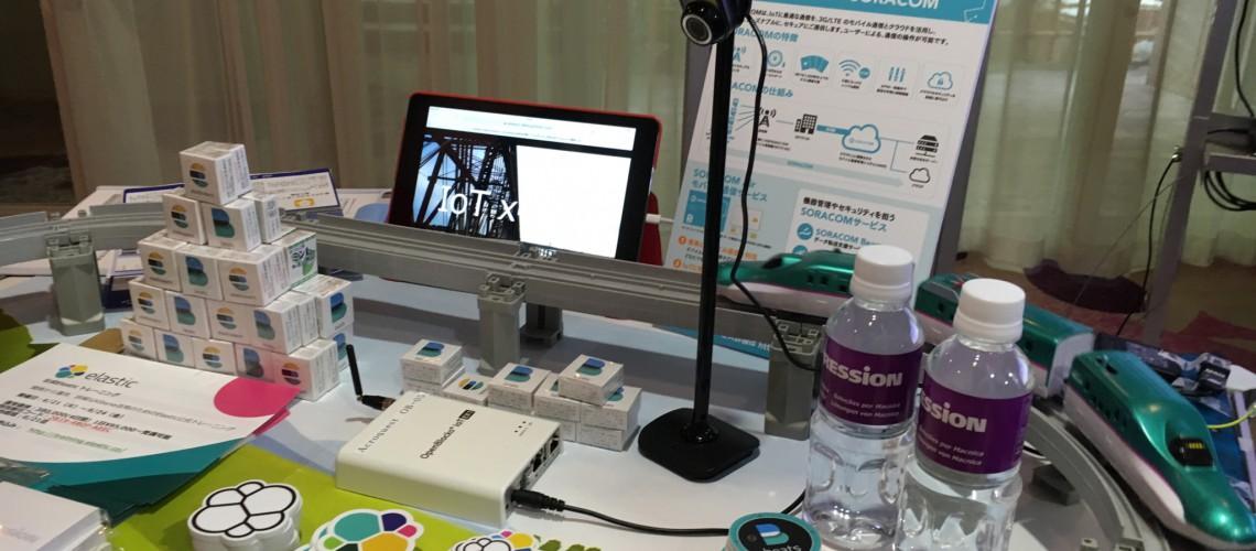 AWS Summit IoT Pavilionで「インフラ老朽化監視ソリューション」を展示しました!