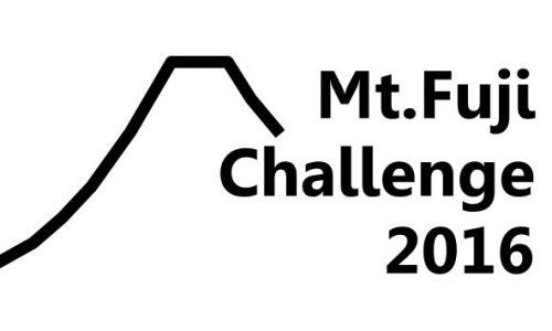 富士山チャレンジ2016にデータ分析・可視化を行う会社として参画しています!